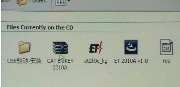 How-To-Get-CAT-Caterpillar-ET-2010A-License-Key-5